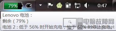 笔记本电脑电源一直插着好还是电池快没电再插好?2