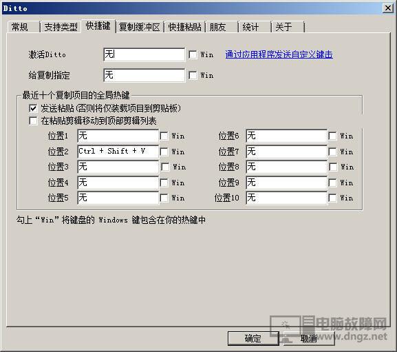 电脑必装软件 笔记本电脑常用软件推荐1