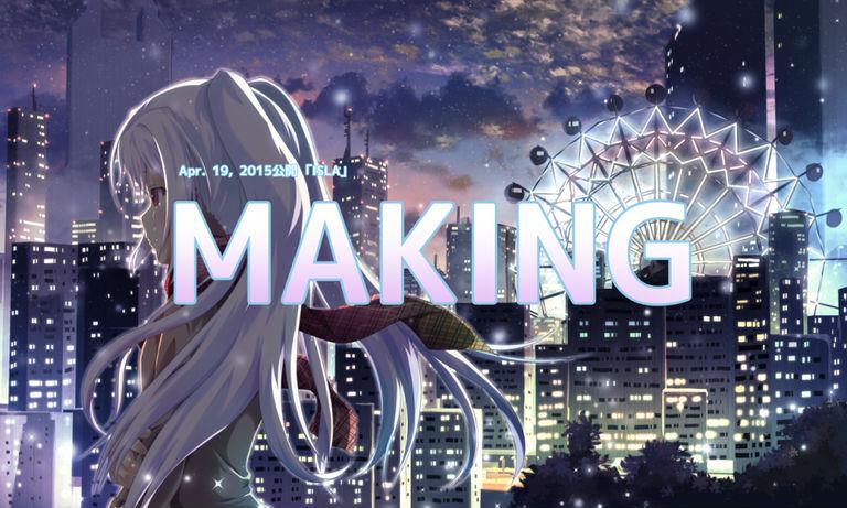 动漫美图中的夜景绘画过程和欣赏