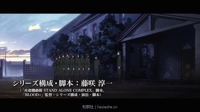 TVアニメ「MARS RED」PV第1弾  大正時代・・日本政府は、対ヴァンパイア機関・第十六特務隊―通称『零機関』を密かに配備した・・【2021年放送】.mp4_000020.878