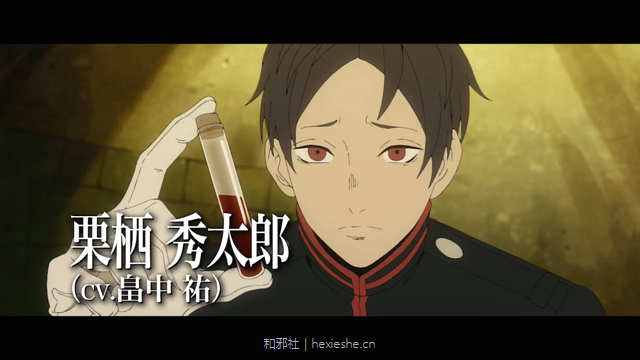 TVアニメ「MARS RED」PV第1弾  大正時代・・日本政府は、対ヴァンパイア機関・第十六特務隊―通称『零機関』を密かに配備した・・【2021年放送】.mp4_000046.044