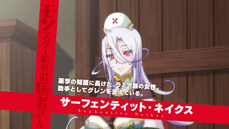 TVアニメ『魔物娘的医生』PV第1弾.mp4_000029.311