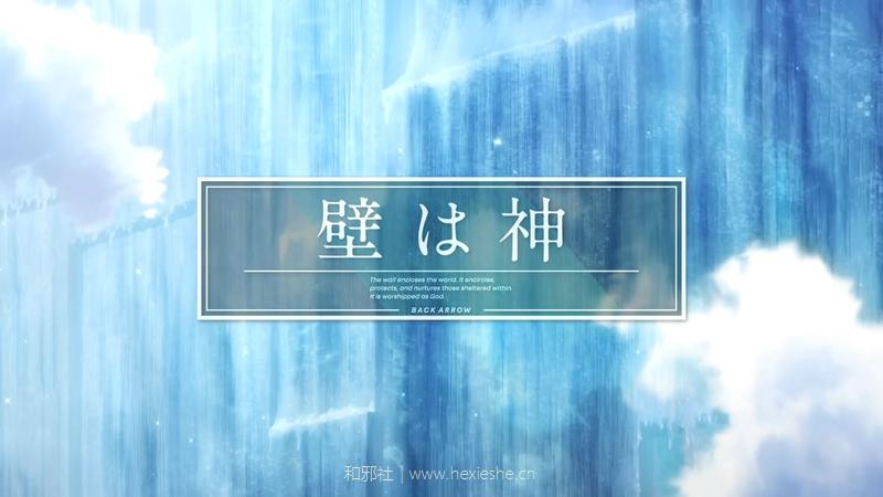 TVアニメ『バック・アロウ』PV第1弾.mp4_000016.118