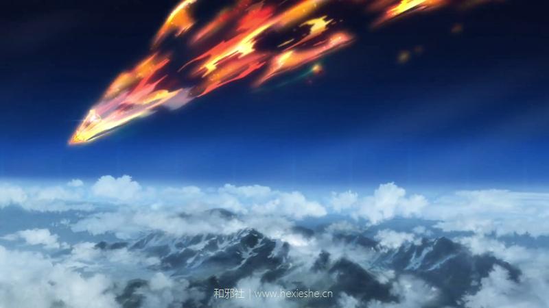 TVアニメ『バック・アロウ』PV第1弾.mp4_000022.508