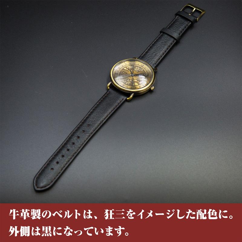 时崎狂三 手表 DateALive