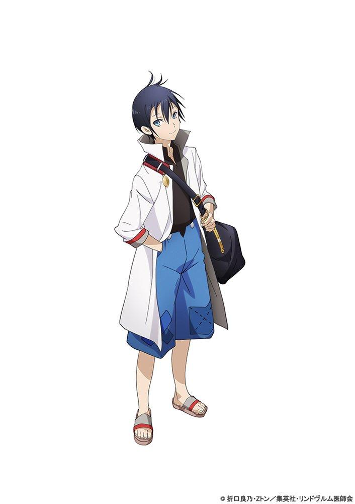 mon_isha_anime 1194813569247805443_p0