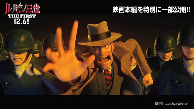 映画『ルパン三世 THE FIRST』本編オープニング【12月6日(金)公開】.mp4_000054.314