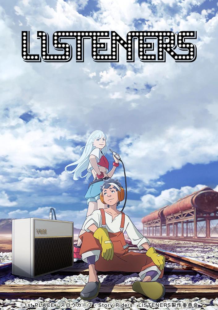 LISTENERS 原创动画 2020四月番