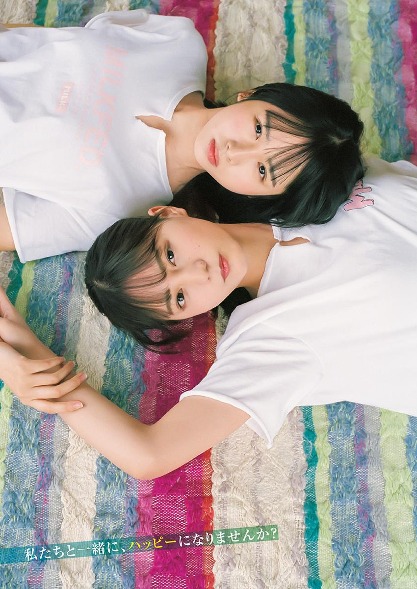 小坂菜绪 上村ひなのYoung Jump 2020 No.12 - p004 [aKraa]