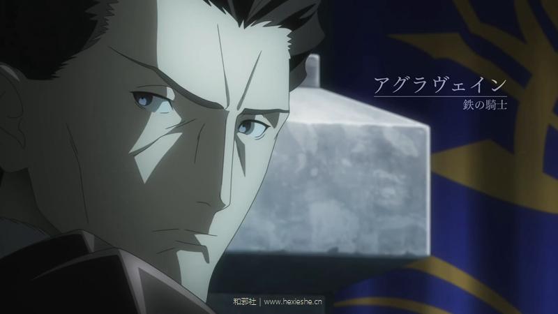 劇場版 「Fate_Grand Order -神圣圆桌领域卡美洛-」前編 Wandering; Agateram 第2弾特報.mp4_000022.027