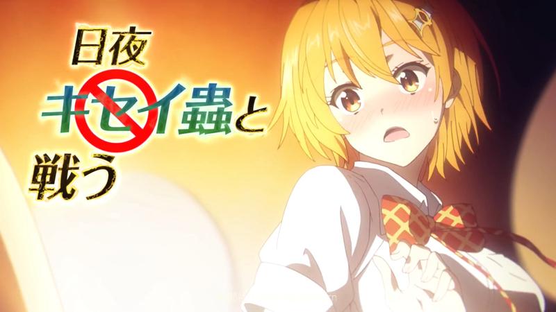 TVアニメ「ド級編隊エグゼロス」第1弾PV.mp4_000035.772