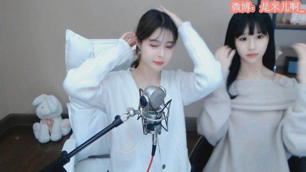 小米苏恩2019-3-20直播视频回放20190321上传