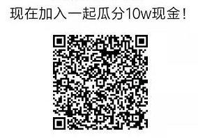 腾讯欢乐捕鱼app,邀请一位好友登录获得3元奖励提现秒到 手机赚钱 第1张