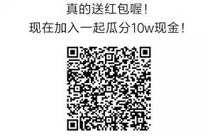 手机能赚钱的游戏有哪些?腾讯欢乐捕鱼邀请一人奖励15元赏金 网络赚钱 第1张