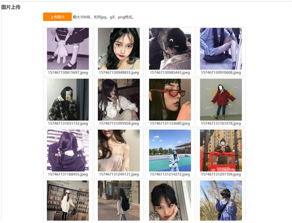 PHP京东图床外链上传+瀑布流图片展示源码
