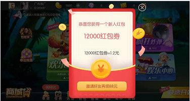 手游赚钱app,财来娱乐新用户登录赢两局提现1元秒到 手机赚钱 第2张