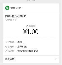 手游赚钱app,财来娱乐新用户登录赢两局提现1元秒到 手机赚钱 第4张