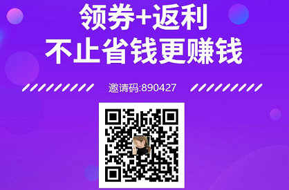 卡豚乐购app,邀请好友抢红包现金提现无门槛 薅羊毛 第1张