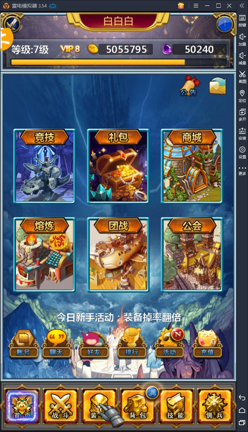 http://tva1.sinaimg.cn/large/0080xEK2ly1g9rvd66tbmj30lz12ahdt.jpg