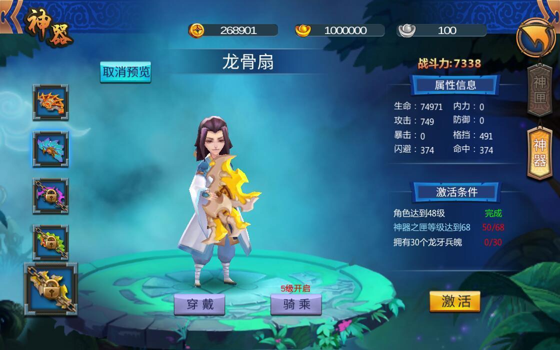 http://tva1.sinaimg.cn/large/0080xEK2ly1ga4j61nktlj30v40jg76h.jpg