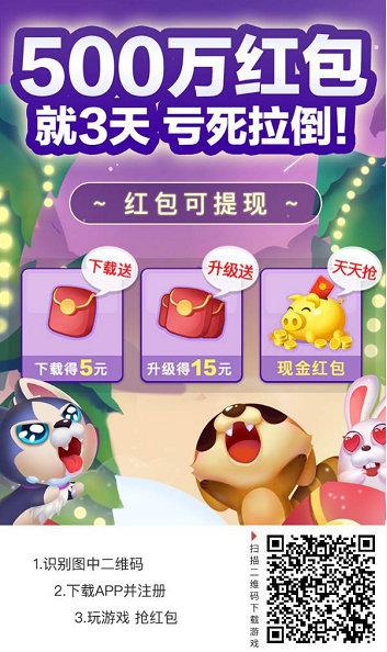 点一点购物,新用户下载试玩领5元+邀请人5元/人 薅羊毛 第1张