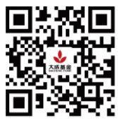 """大成基金,下载APP参与""""狂撒红包雨""""抽1.08-16.08元(亲测秒到)"""