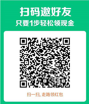 最新网赚项目:惠运动手机兼职赚钱平台,新人登陆秒提0.36元