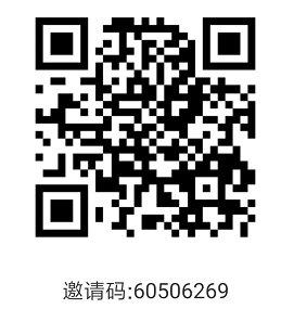 多多果林APP,新用户下载直接提现0.3元微信红包 网赚项目 第1张