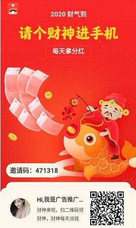 可以赚钱的手机游戏,小红淘APP登陆试玩送1.38元红包