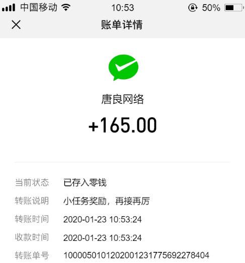 微信24小时自动挂机赚钱靠谱平台-今日提现165元 手机赚钱 第1张