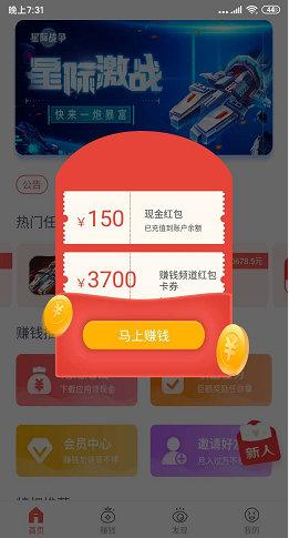 手机免费做任务赚钱_泡泡赚APP登陆直接提现1元,秒到 手机赚钱 第2张