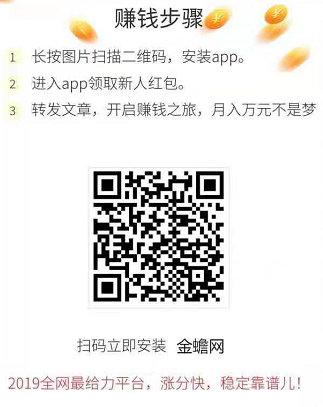 手机网赚大全_推荐靠谱转发文章赚钱平台(日赚50元)