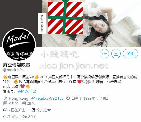国产崛起:台湾麻豆传媒印画自制系列b