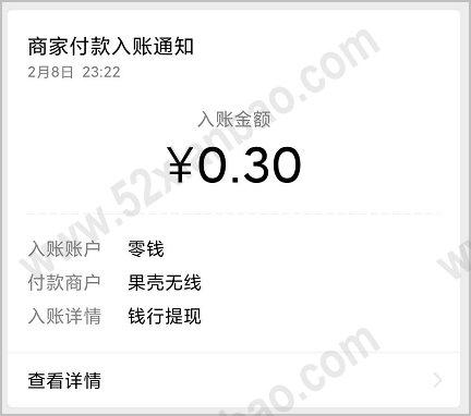 走路赚钱软件:钱行,新用户下载APP登陆秒赚0.3.元红包 手机赚钱 第3张