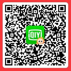 爱奇艺极速版APP,注册送VIP会员,推广可领取VIP会员或现金 手机赚钱 第1张