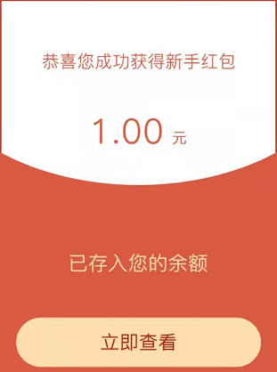 手机日赚30元_有钻石APP转发文章赚钱登陆送1元,单价0.31/篇 手机赚钱 第2张