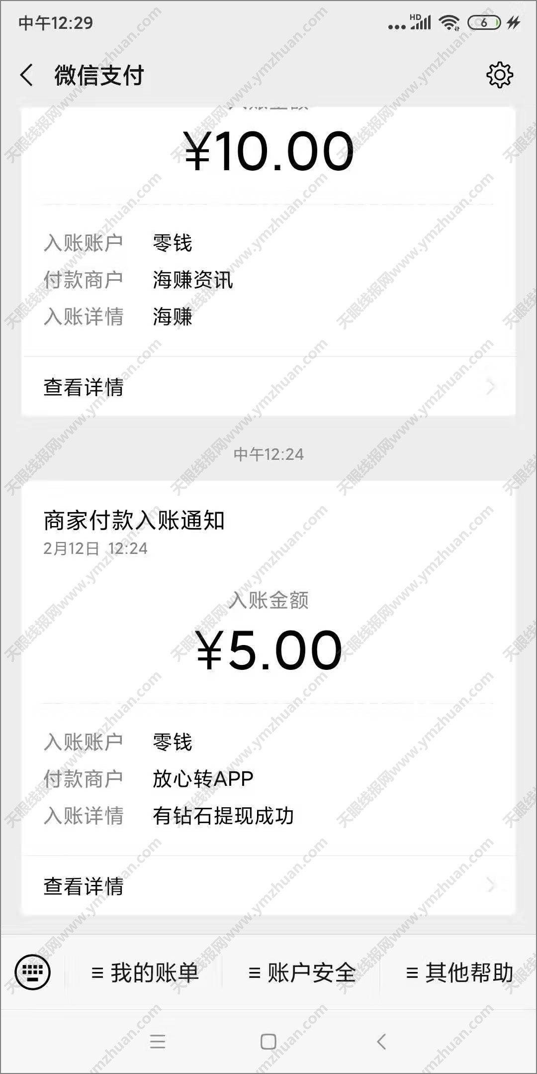 手机日赚30元_有钻石APP转发文章赚钱登陆送1元,单价0.31/篇 手机赚钱 第5张