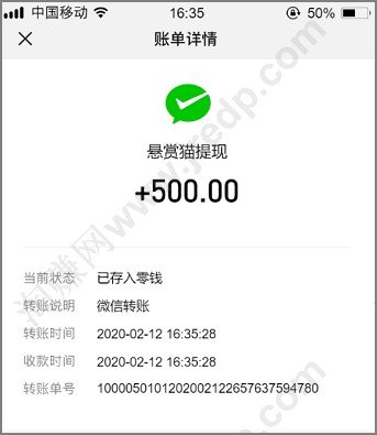 在家副业赚到500元_分享悬赏猫悬赏任务网赚平台赚钱攻略