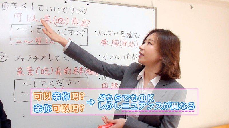 中国籍日本女演员林美玲及直播地址 福利吧 第2张