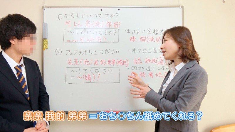 中国籍日本女演员林美玲及直播地址 福利吧 第3张