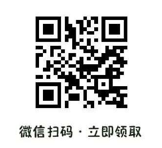 薅羊毛活动线报_全民养龙APP新人下载登录提现0.3元 薅羊毛 第1张