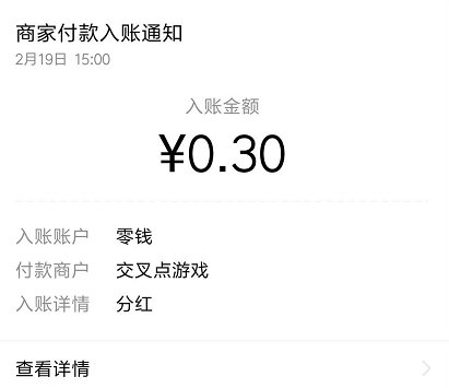网上最靠谱的赚钱方法_玩游戏赚钱项目开心顺风车app 网络赚钱 第3张