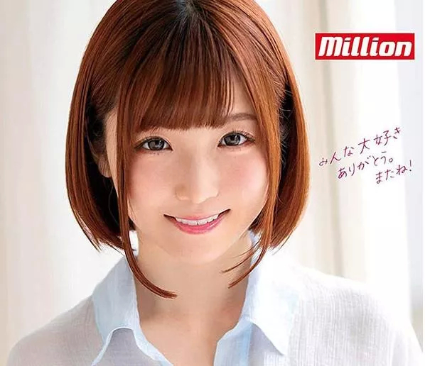MKMP-324佐仓绊图1