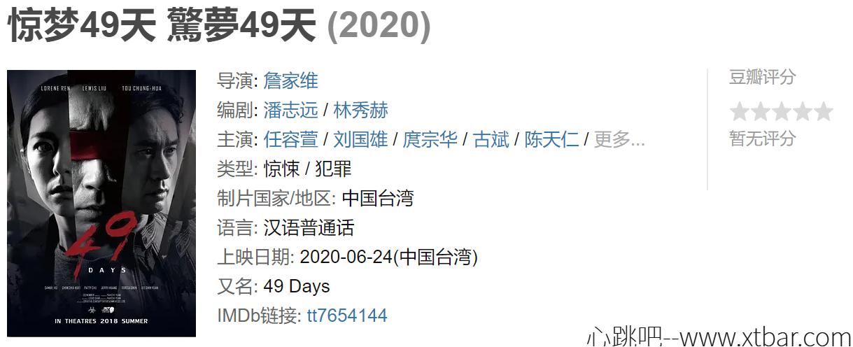 0085j6oIly1ghrnd2mgioj30xv0dsjxy - 2020下半年最新恐怖片合集,吹响台、泰、越南、欧美恐怖集结号!