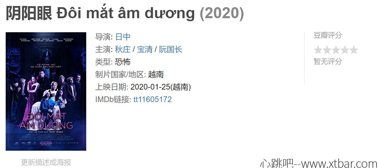 0085j6oIly1ghrneomzq2j30z70fn10j - 2020下半年最新恐怖片合集,吹响台、泰、越南、欧美恐怖集结号!