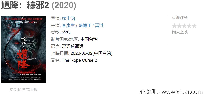 0085j6oIly1ghrnf7m9knj30y40frthe - 2020下半年最新恐怖片合集,吹响台、泰、越南、欧美恐怖集结号!