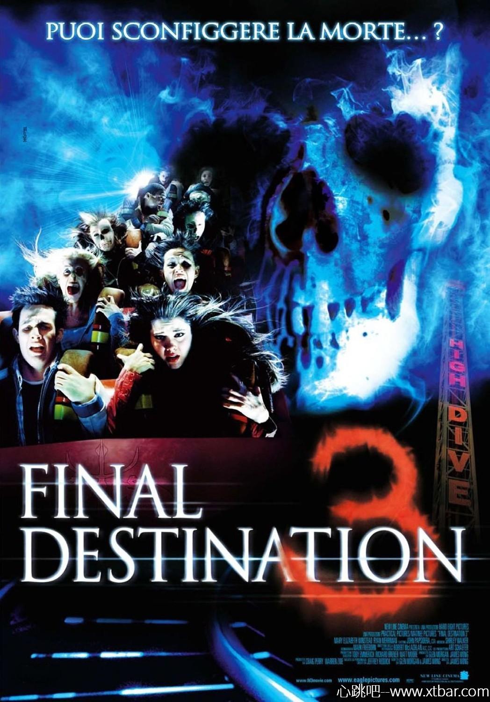 0085j6oIly1gi5eo5ojwpj30t415o7cr - [心跳吧周末恐怖片推荐]:《死神来了3》,游乐园一秒变地狱!
