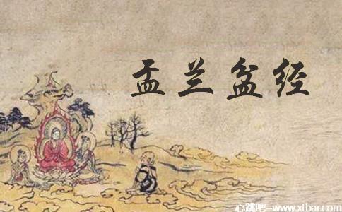 0085j6oIly1gifwki67dvj30dg08cab3 - [鬼节文化]:日本盂兰盆节的起源