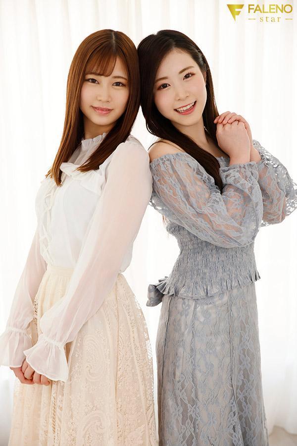 沙月恵奈和川北明沙(FSDSS-262)强强联手!