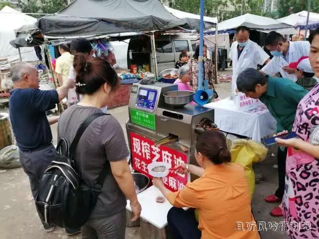 重庆渝北礼嘉赶场:简陋的场地和高大上的城建2
